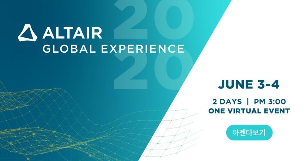Altair-2020-Global-Experience_social 사본