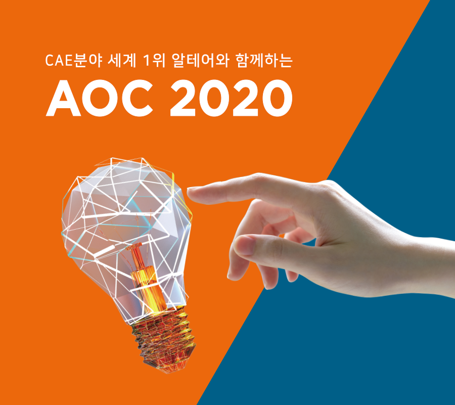 AOC_2020_FC-header