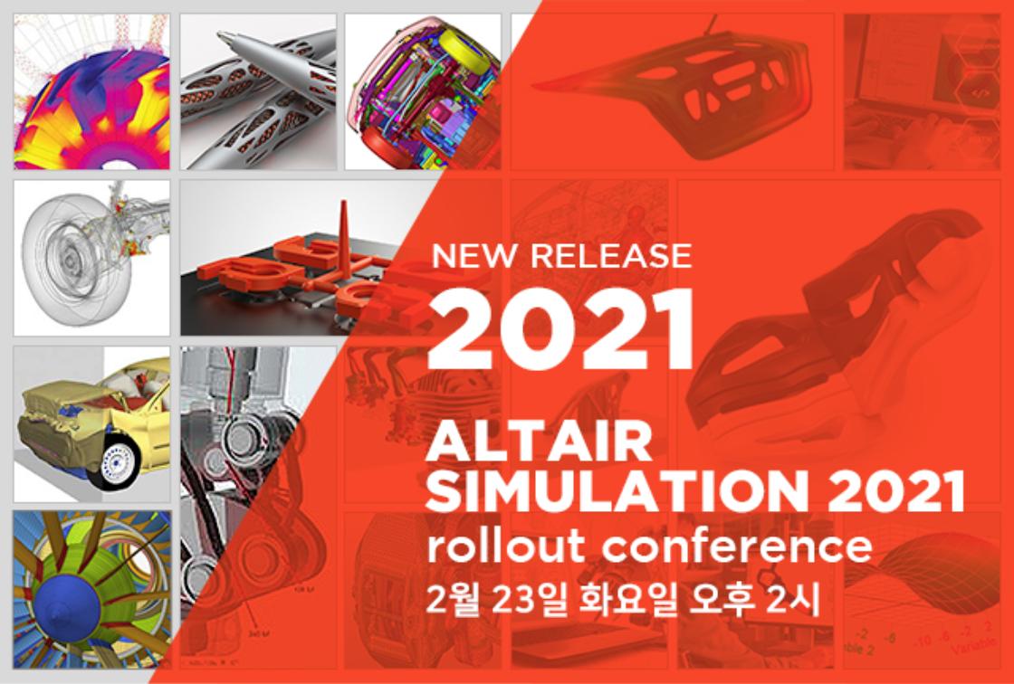 Altair Simulation 2021_1