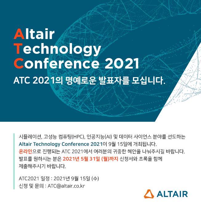 ATC2021_04